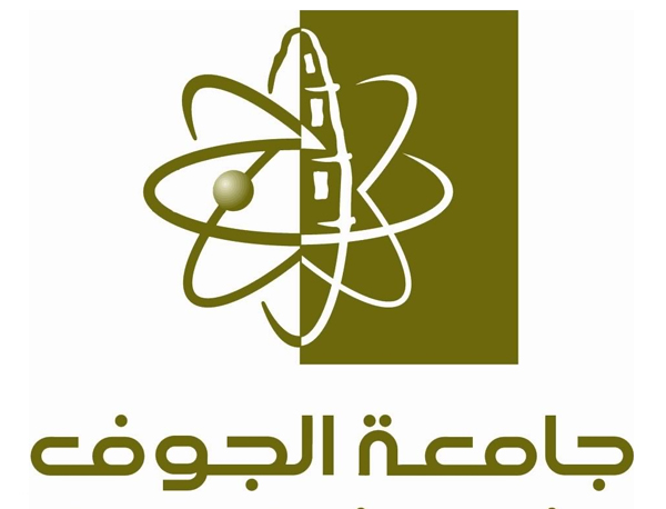 Al jauf university